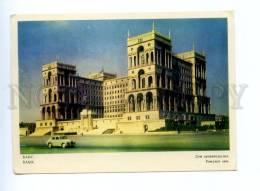 143175 Azerbaijan BAKU Bakou Government House P/STATIONARY - Azerbaïjan