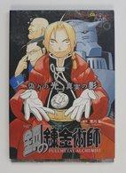 Fullmetal Alchemist CD Drama Vol. 2 ( Square Enix 2004 ) - Soundtracks, Film Music