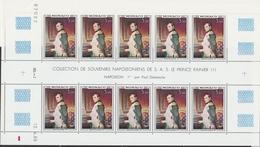 PA 94 NAPOLÉON - Bicentenaire Naissance - Feuille De 10 - Unused Stamps