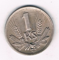 1 KORUN 1945 SLOWAKIJE /2902G/ - Slovaquie