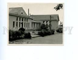 147955 Kyrgyzstan ISSYK KUL Sanatorium Vintage Photo Postcard - Kyrgyzstan