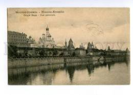 148290 Russia MOSCOW View KREMLIN Vintage Postcard - Russia