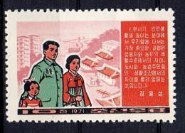 North Korea 1971  Michel 1047 Mnh - Corea Del Norte