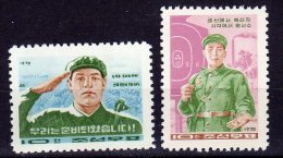 North Korea 1970  Michel 948/49  Mnh - Corée Du Nord