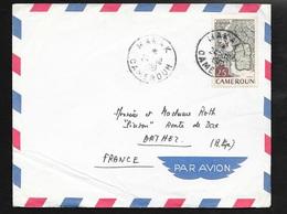 Cameroun Lettre Par Avion De Makak ( Brousse )  Le 24/10/1961  Le N° 309 (dernier Timbre Colonie) Bananes  B/TB - Cameroun (1915-1959)