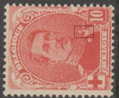 130** LV10 épaule Gauche Déchirée (P2T58)         .. - Errors (Catalogue Luppi)