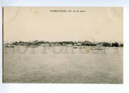 144688 Madagascar Toamasina TAMATAVE View Vintage Postcard - Madagascar