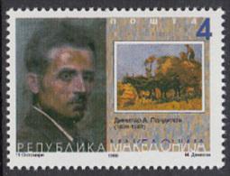 Macedonia 1999 Dimitar Pandilov, Painter, Art, Paintings, MNH - Macédoine