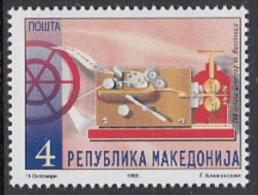 Macedonia 1999 Postal Telegraph, MNH - Macédoine
