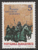 Macedonia 1999 XIV Centuries Macedonian Sklavinies MNH - Macédoine