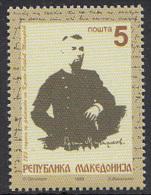 Macedonia 1999 Krste Petkov Misirkov MNH - Macédoine