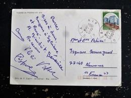GEX - AIN - CACHET ROND MANUEL SUR TU ITALIE YT 1149 CHATEAU DE L EMPEREUR PRATO - FUSINE DI POSINA - Marcophilie (Lettres)