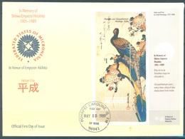 MICRONESIA - 15.5.1989 - FDC - IN MEMORY OF HIROHITO  - Mi BLOCK 3 Yv BLOC 3 - Lot 16780 - Micronésie