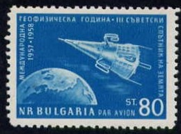III Soviet Satellite On Earth - Bulgaria / Bulgarie 1958 - Stamp MNH** - Space