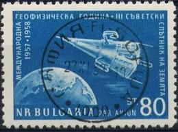 III Soviet Satellite On Earth - Bulgaria / Bulgarie 1958 - Stamp Used - Space