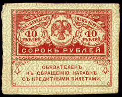 RUSSIA 40 RUBLES 1917 Pick 39 VG/F - Russia