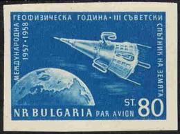 III Soviet Satellite On Earth - Bulgaria / Bulgarie 1958 - Stamp Imperforate MNH** - Space