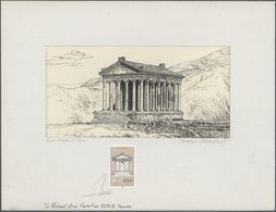 """29412 Armenien: 1993. Lot With 2 Artwork Printings: First, A Non-adopted Design For The 3.60r Value Of """"Ar - Armenia"""