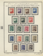 29449 Iran: 1950-61, Farahbakhsh Album Containing Mint Collection With Many Mint Sets, Fine To Very Fine, - Iran