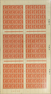 """29706 Frankreich: 1916, Semeuse Camee, 10c. Red, Complete Sheet Of 150 Stamps With Millesime """"6"""", Multiple - France"""