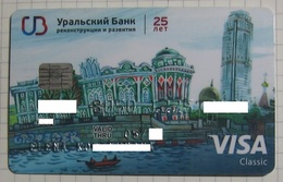 Russia Credit Card  Visa Card Used #80 - Geldkarten (Ablauf Min. 10 Jahre)