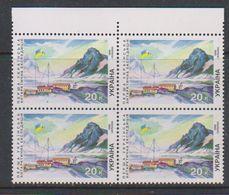 Ukraine 1996 Antarctica 1v Bl Of 4 ** Mnh (38843A) - Oekraïne