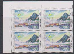 Ukraine 1996 Antarctica 1v Bl Of 4 (corner) ** Mnh (38843B) - Oekraïne