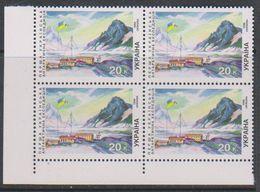 Ukraine 1996 Antarctica 1v Bl Of 4 (corner) ** Mnh (38843C) - Oekraïne