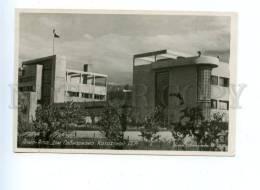 152434 USSR Kazakhstan ALMATY Alma-Ata CONSTRUCTIVISM House - Kazakhstan