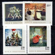 364 - 490 - ALBANIA 1981 ,    Yvert N. 1902/1905 ***  MNH - Albania