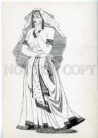 154382 GEORGIA Match-maker By Khubashvili Old Postcard - Europe