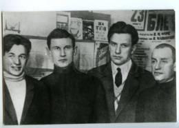 153119 SURKOV MAYAKOVSKY FADEYEV Soviet Writer Old Russian PC - Professions