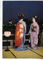 154385 JAPAN Maiko Girls Geisha KYOTO Yuka Or Wooden Balcony - Asia