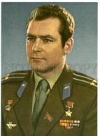 154396 USSR SPACE Gherman TITOV Soviet Cosmonaut OLD PC - Space