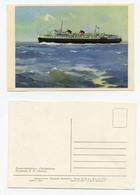 Russian Ship Ms Zabaikalje - Steamers