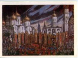 153129 Mussorgsky OPERA Boris Godunov By BENOIS Old Russian PC - Other Illustrators