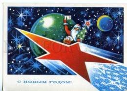 154413 1975 USSR SPACE New Year DED MOROZ Santa Claus ZHREBIN - Space