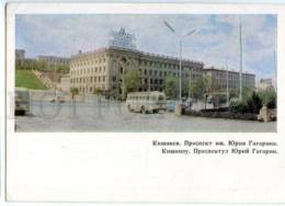 154419 1967 USSR SPACE Moldova KISHENEV Prospekt Yuri GAGARIN - Space