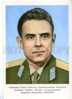 154430 1964 USSR SPACE Vladimir KOMAROV Soviet Cosmonaut OLD - Space