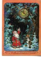 154449 DED MOROZ Santa Claus FOX Hare SQUIRREL By ISAKOV Old - Santa Claus