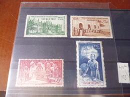 SOUDAN POSTE AERIENNE  YVERT N° 6.9** - Unused Stamps
