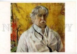 154626 Self-Portrait GOLOVIN Russian Painter Old Color PC - Other Illustrators