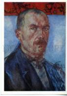 154657 Self-Portrait PETROV-VODKIN Russian Painter Old PC - Other Illustrators