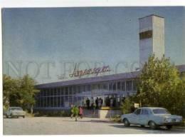 154691 Kazakhstan Kyzylorda KZYL-ORDA Airport Old Photo PC - Airships