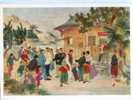 153381 China LUBOK Korean Choi Yong & Chinese Luo Shen-jiao - Asia