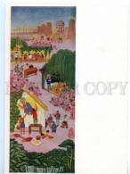 153385 China LUBOK Village Life By Lin Kai & Huang Jung-tsun - Asia