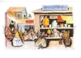 153387 Fly Dressed BUTTERFLY Market SAMOVAR By KONASHEVICH Old - Dressed Animals