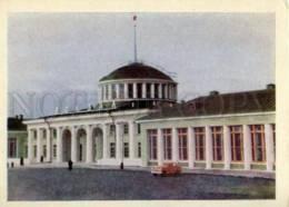 154710 Russian MURMANSK Railway Station Old Postcard - Russia