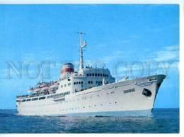 154712 USSR Motor Ship MS ADZHARIA Adjaria Old Photo PC - Ships