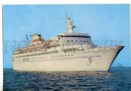 154713 USSR Motor Ship MS AZERBAIDZHAN Azerbaijan Old Photo PC - Ships